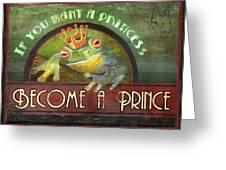 The Frog Prince Greeting Card by Joel Payne