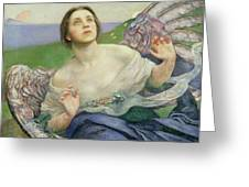 The Gift Of Sight Greeting Card by Annie Louisa Swynnerton