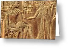 The Golden Shrine Of Tutankhamun Greeting Card by Egyptian Dynasty
