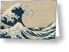 The Great Wave Of Kanagawa Greeting Card by Hokusai