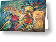 The Hills of Jaffo Greeting Card by Elena Kotliarker