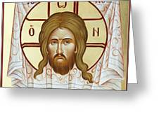 The Holy Napkin  Greeting Card by Julia Bridget Hayes