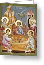 The Holy Trinity Greeting Card by Julia Bridget Hayes