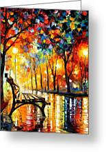 The Loneliness Of Autumn Greeting Card by Leonid Afremov