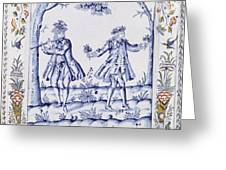 The Magic Flute Greeting Card by French School