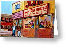 The Main Steakhouse On St. Lawrence Greeting Card by Carole Spandau