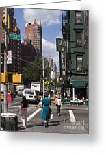The Manhattan Sophisticate Greeting Card by Madeline Ellis
