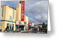 The Marching Band At The Uptown Theater In Napa California . 7d8922 Greeting Card by Wingsdomain Art and Photography