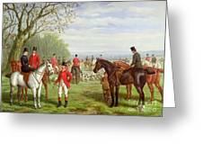 The Meet Greeting Card by Edward Benjamin Herberte