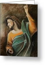 The Messiah Greeting Card by Scott Easom