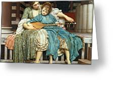 The Music Lesson Greeting Card by Frederic Leighton