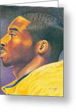 The Mvp Greeting Card by Keith Burnette