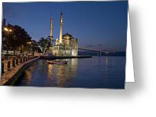 The Ortakoy Mosque And Bosphorus Bridge At Dusk Greeting Card by Ayhan Altun