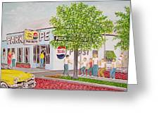 The Park Shoppe Greeting Card by Frank Hunter