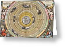 The Planisphere Of Ptolemy, Harmonia Greeting Card by Science Source