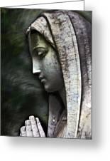 The Prayer Greeting Card by Kelly Rader