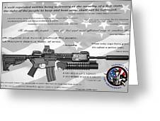 The Right To Bear Arms Greeting Card by Daniel Hagerman