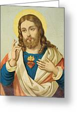 The Sacred Heart Greeting Card by French School
