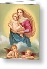 The Sistine Madonna Greeting Card by Raphael