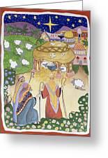The Three Shepherds Greeting Card by Tony Todd