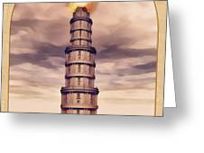 The Tower Greeting Card by John Edwards