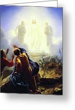 The Transfiguration Greeting Card by Carl Heinrich Bloch