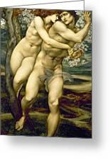 The Tree Of Forgiveness Greeting Card by Sir Edward Burne-Jones