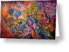 The Trees of Eden Greeting Card by Elena Kotliarker