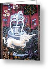 The Unicorn And Garden Greeting Card by Genevieve Esson