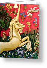 The Unicorn Greeting Card by Genevieve Esson