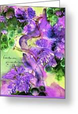 The Vine Greeting Card by Anne Duke