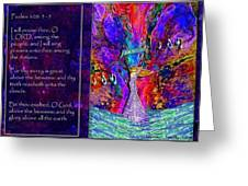 The Worshipping Heart And The Anointing Of Colors Greeting Card by Cassandra Donnelly