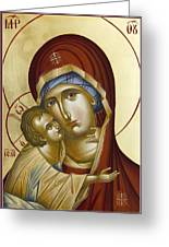 Theotokos Greeting Card by Julia Bridget Hayes