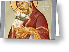 Theotokos Pelagonitisa Greeting Card by Julia Bridget Hayes