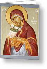Theotokos Pelagonitisa Greeting Card by Julia Bridget Hayes