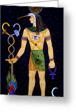 Thoth-djeheuty Greeting Card by Diveena Marcus