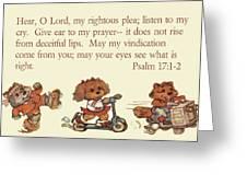 Three Animal Characters Ps. 17 V 1-2 Greeting Card by Linda Phelps