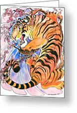 Tiger In Cherries Greeting Card by Jenn Cunningham