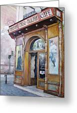 Tirso De Molina Old Tavern Greeting Card by Tomas Castano
