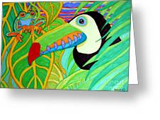 Toucan And Red Eyed Tree Frog Greeting Card by Nick Gustafson