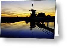 Traditional Dutch Greeting Card by Chad Dutson