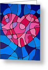 Treu Love Greeting Card by Sharon Cummings