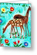Two Deer Greeting Card by Sushila Burgess