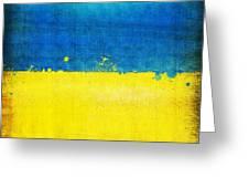 Ukraine Flag Greeting Card by Setsiri Silapasuwanchai