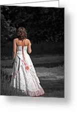 Ukrainian Bride Greeting Card by Evelina Kremsdorf