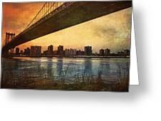 Under the Bridge Greeting Card by Svetlana Sewell