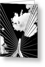 Underneath The Zakim Greeting Card by Andrew Kubica