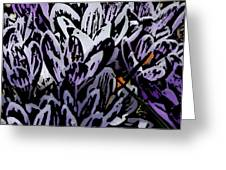 Untitled Floral Abstract Greeting Card by David Lane