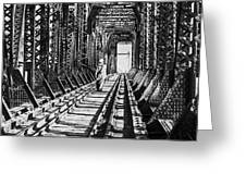Vagrant on Bridge Greeting Card by Don Wolf
