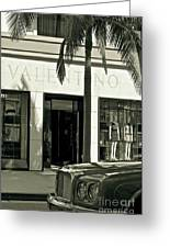 Valentino On Rodeo Drive Greeting Card by Gwyn Newcombe